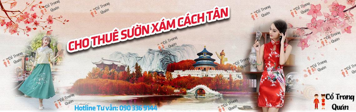 suonxam-1138x358
