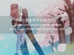 Tỏ tình bằng tiếng Nhật cho con gái